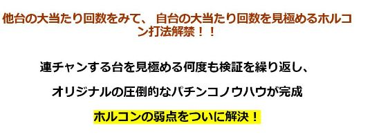 f:id:hanamizuki99999:20161006104046j:plain