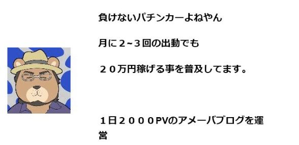 f:id:hanamizuki99999:20161006104414j:plain