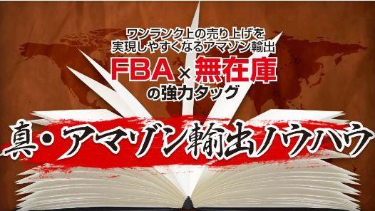 f:id:hanamizuki99999:20161006140706j:plain