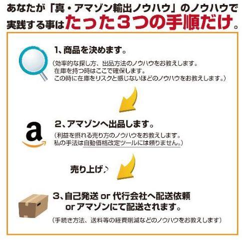 f:id:hanamizuki99999:20161006211705j:plain