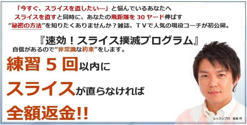 f:id:hanamizuki99999:20161007163458j:plain