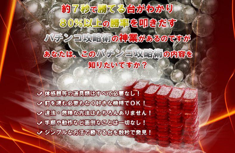 f:id:hanamizuki99999:20161007214801j:plain
