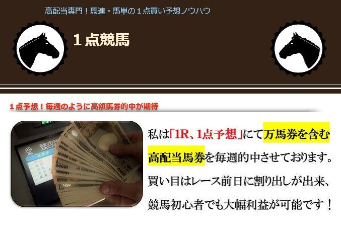 f:id:hanamizuki99999:20161008002635j:plain