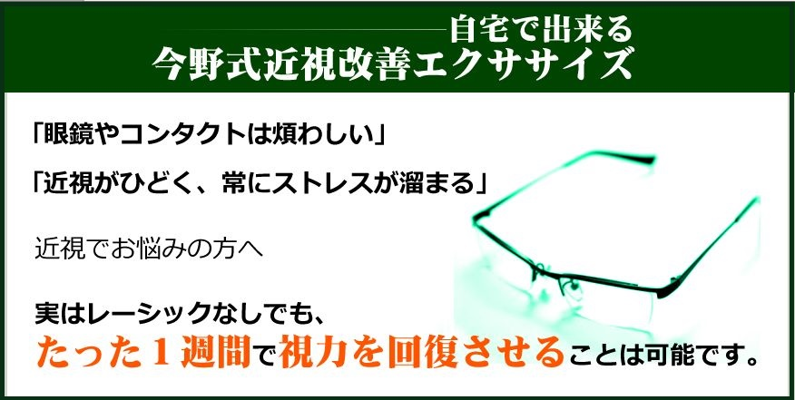 f:id:hanamizuki99999:20161008192308j:plain