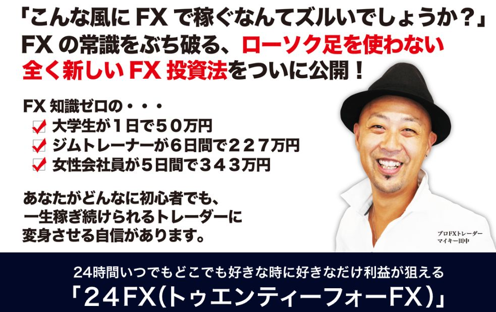 f:id:hanamizuki99999:20161008214026j:plain