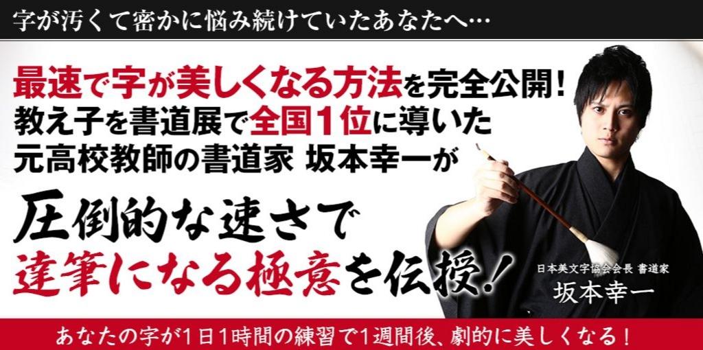 f:id:hanamizuki99999:20161009104622j:plain