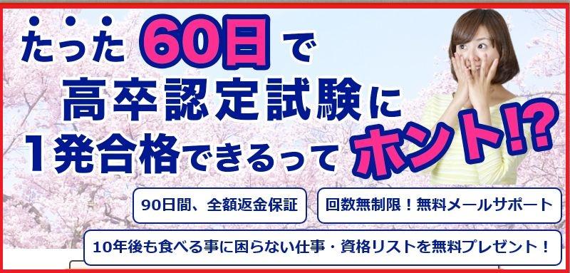 f:id:hanamizuki99999:20161009110151j:plain