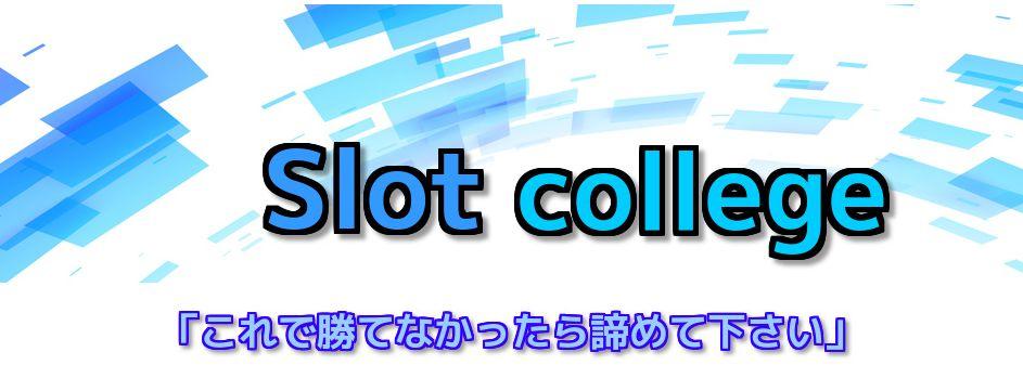 f:id:hanamizuki99999:20161009142142j:plain