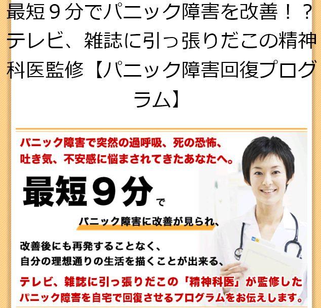 f:id:hanamizuki99999:20161009214513j:plain