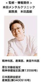 f:id:hanamizuki99999:20161009215250j:plain