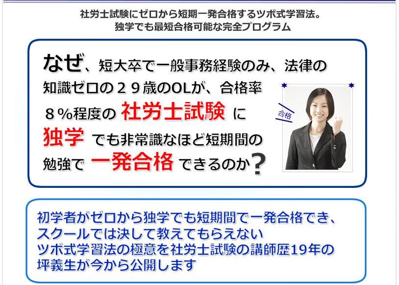 f:id:hanamizuki99999:20161010202909j:plain