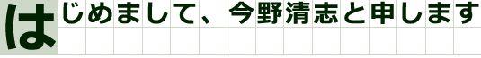 f:id:hanamizuki99999:20161010211906j:plain