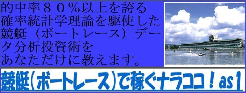 f:id:hanamizuki99999:20161011193258j:plain