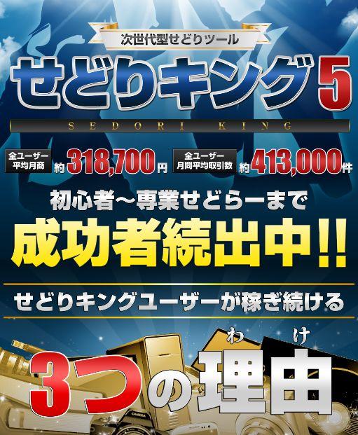 f:id:hanamizuki99999:20161012090523j:plain