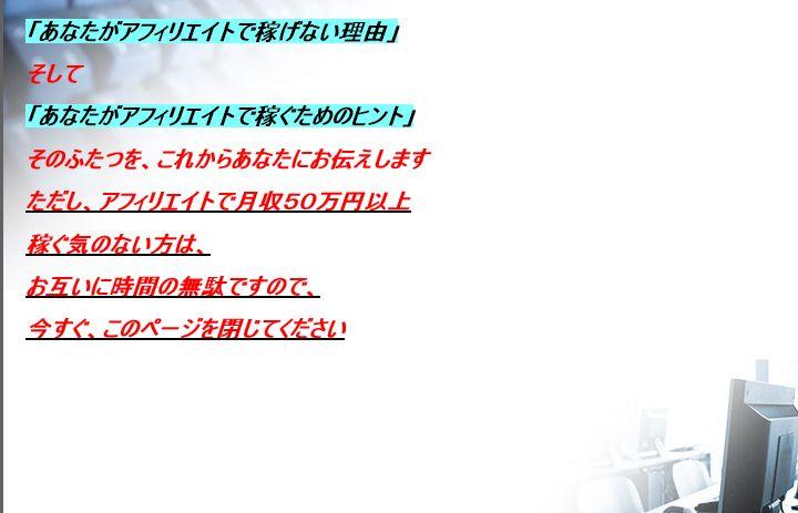 f:id:hanamizuki99999:20161012092836j:plain