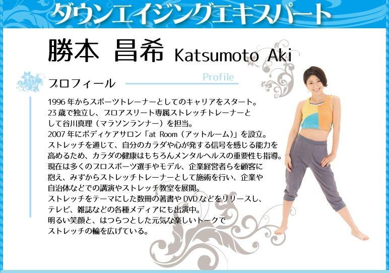 f:id:hanamizuki99999:20161012130057j:plain