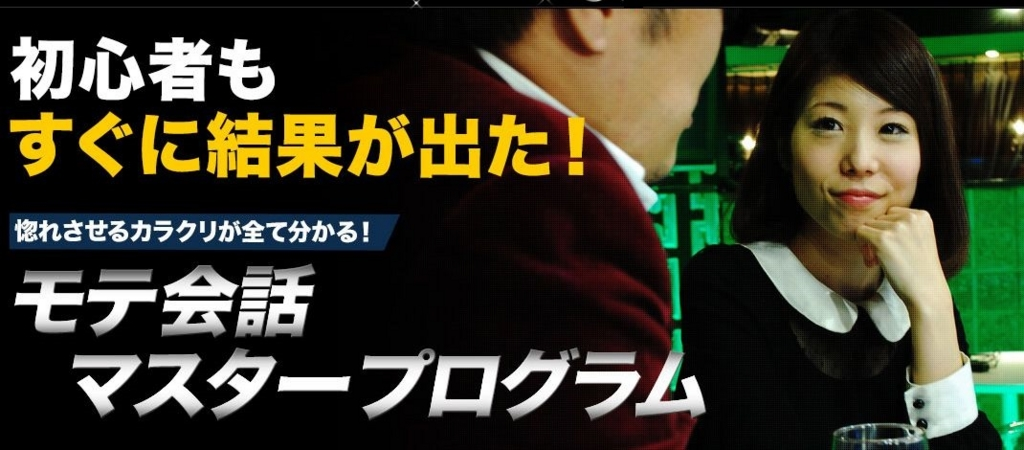 f:id:hanamizuki99999:20161013010335j:plain