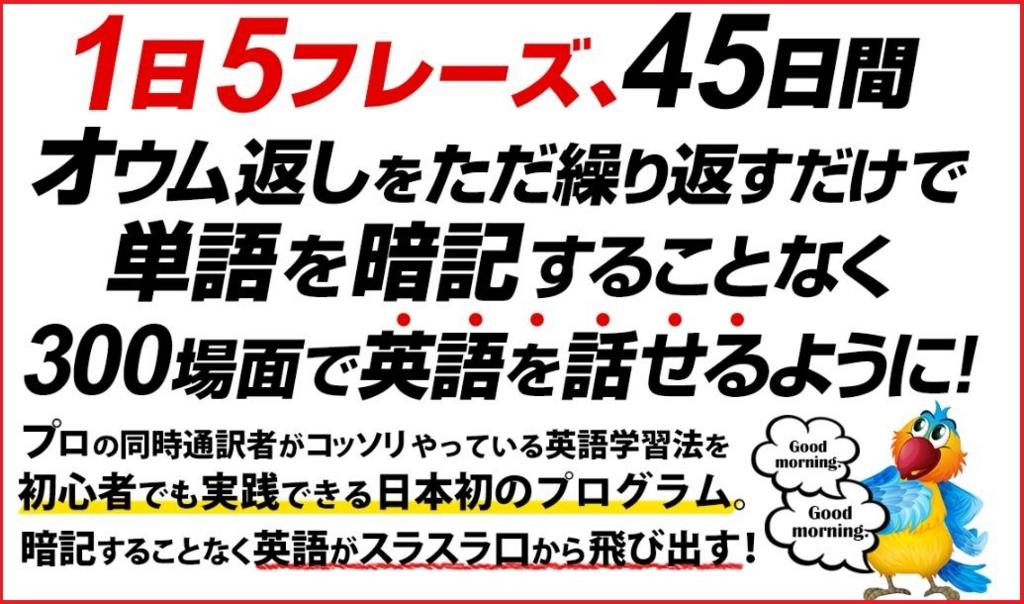 f:id:hanamizuki99999:20161013012336j:plain