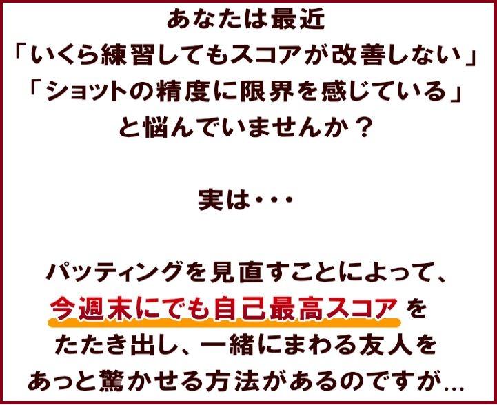 f:id:hanamizuki99999:20161013092512j:plain