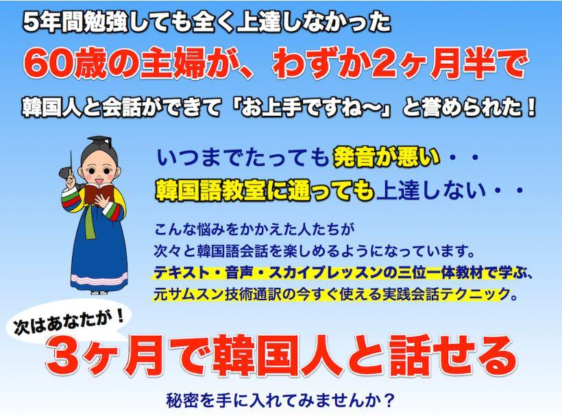 f:id:hanamizuki99999:20161013194206j:plain