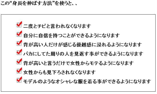 f:id:hanamizuki99999:20161013222222j:plain