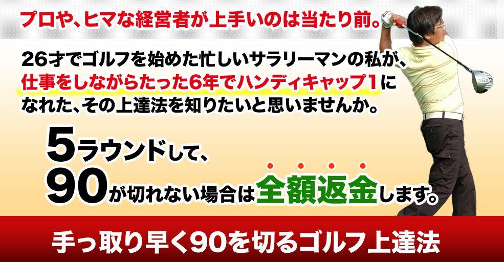 f:id:hanamizuki99999:20161015081727j:plain