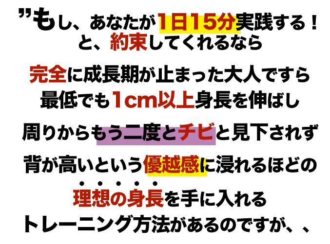 f:id:hanamizuki99999:20161015141923j:plain