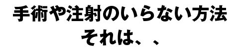 f:id:hanamizuki99999:20161015142111j:plain