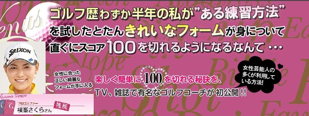 f:id:hanamizuki99999:20161015144507j:plain