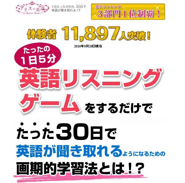 f:id:hanamizuki99999:20161015151031j:plain