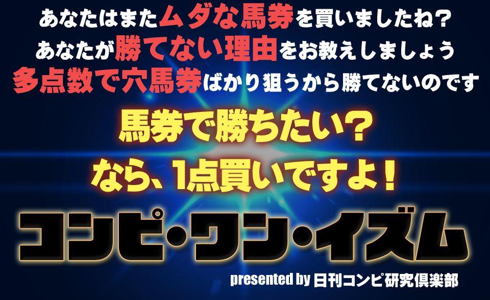 f:id:hanamizuki99999:20161015235535j:plain