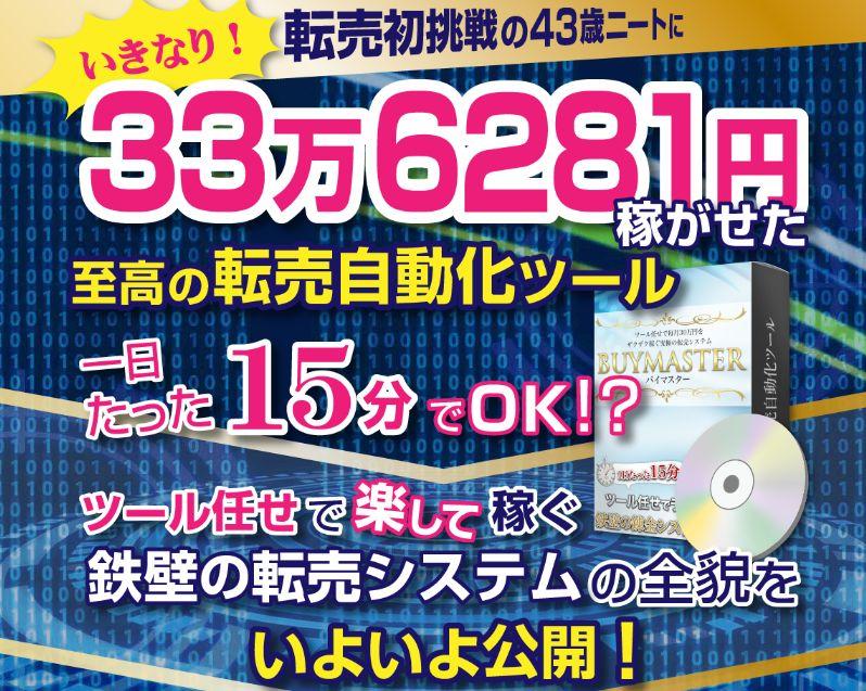 f:id:hanamizuki99999:20161017211417j:plain