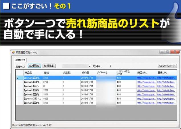 f:id:hanamizuki99999:20161017212435j:plain