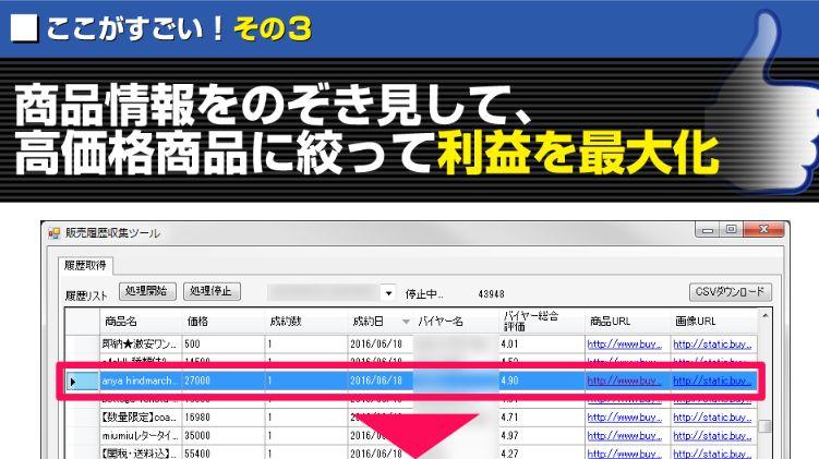 f:id:hanamizuki99999:20161017213130j:plain