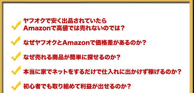 f:id:hanamizuki99999:20161017221714j:plain