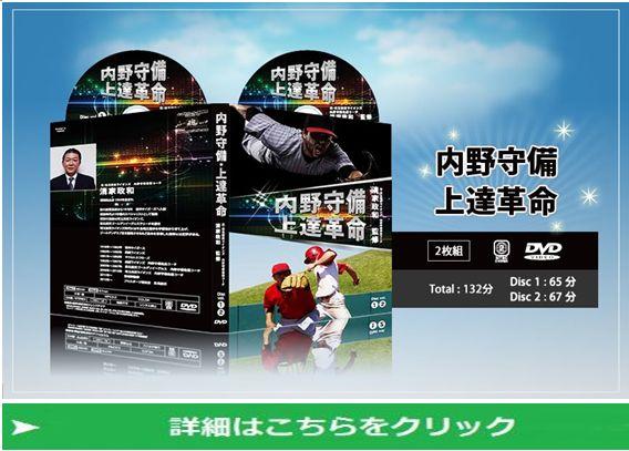 f:id:hanamizuki99999:20161018101245j:plain