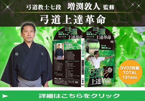 f:id:hanamizuki99999:20161018101443j:plain
