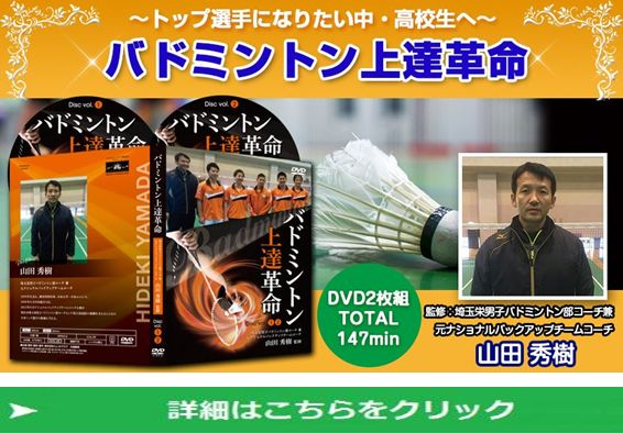f:id:hanamizuki99999:20161018101957j:plain