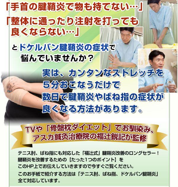 f:id:hanamizuki99999:20161018103357j:plain