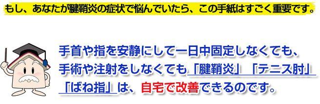 f:id:hanamizuki99999:20161018103941j:plain