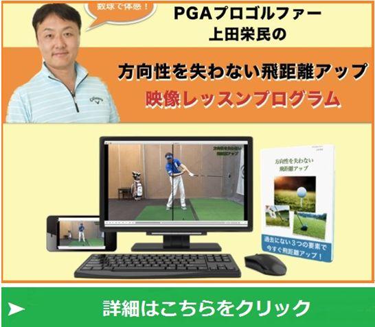 f:id:hanamizuki99999:20161018143259j:plain