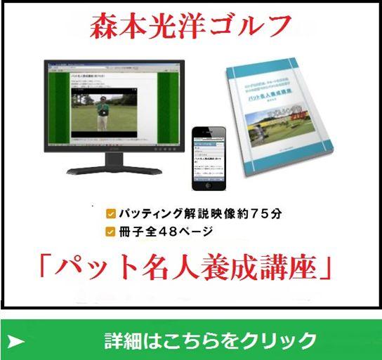 f:id:hanamizuki99999:20161018143749j:plain
