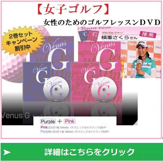 f:id:hanamizuki99999:20161018143820j:plain