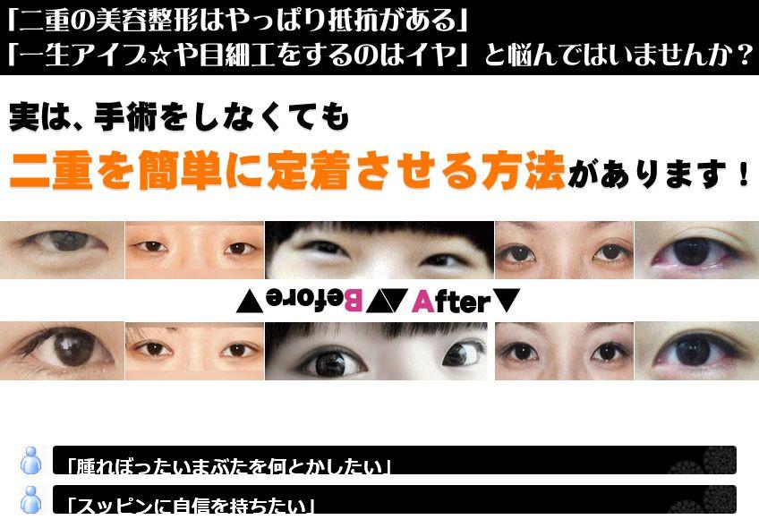 f:id:hanamizuki99999:20161019120426j:plain