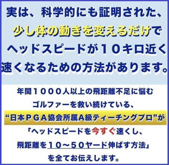 f:id:hanamizuki99999:20161019235743j:plain