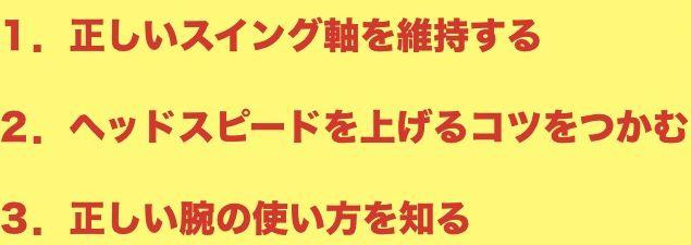 f:id:hanamizuki99999:20161020000500j:plain