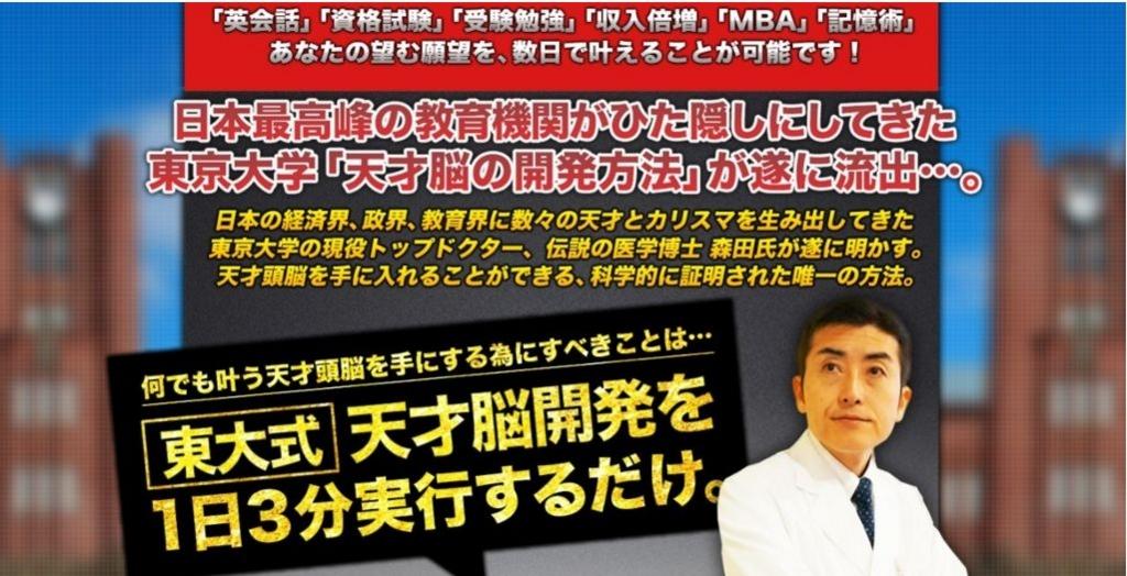 f:id:hanamizuki99999:20161020003754j:plain