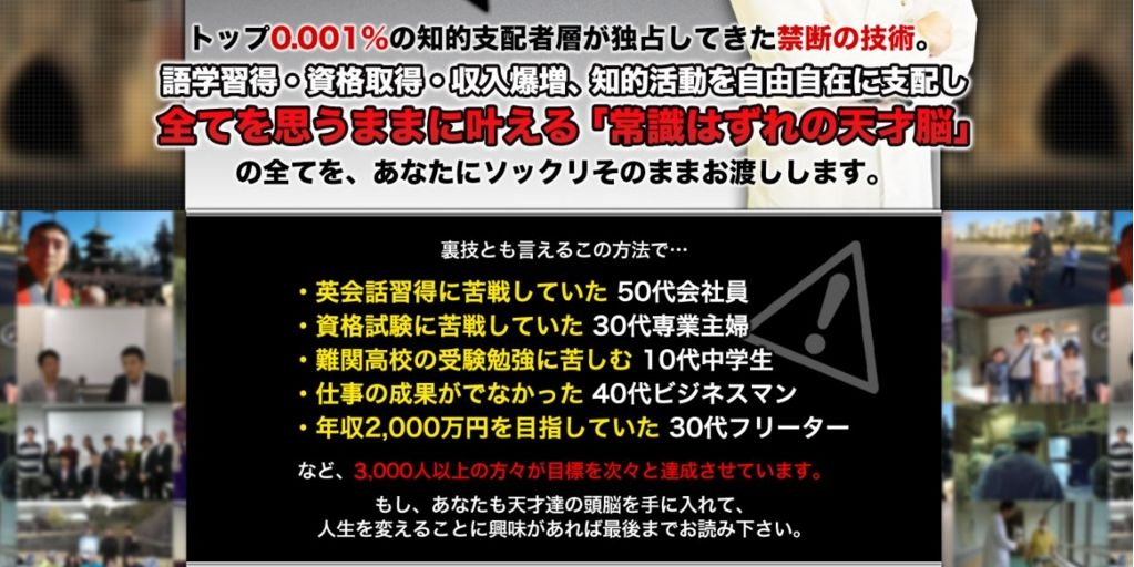 f:id:hanamizuki99999:20161020003954j:plain