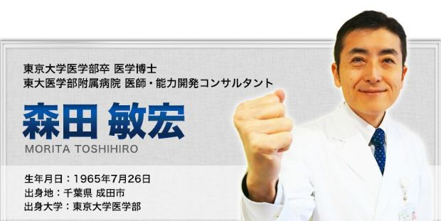 f:id:hanamizuki99999:20161020004351j:plain