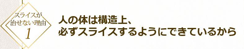 f:id:hanamizuki99999:20161020085037j:plain